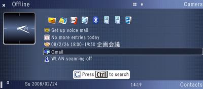 ScreenshotE90-gs2.jpg